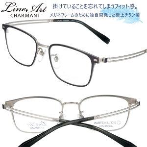 メガネ Lineart ラインアート xl1807gr メタルグレー メンズ おすすめ 高級 眼鏡 知的 ビジネス かっこいい お洒落 勝負メガネ 好印象 チタン製 エクセレンスチタン 日本製 鯖江 メガネ 軽量メガ