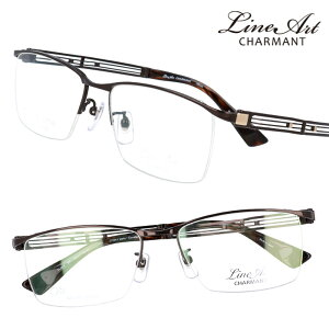 メガネ Lineart ラインアート xl1814-br ブラウン メンズ 40代 50代 60代 おすすめ 高級 眼鏡 綺麗 きれい おしゃれ お洒落 シンプル チタン製 エクセレンスチタン 日本製 鯖江 メガネ 軽量メガネ 軽