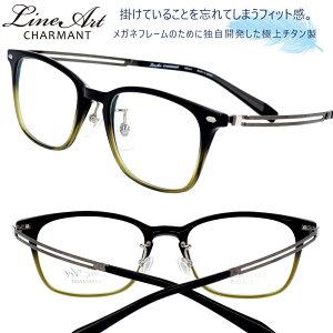 メガネ Lineart ラインアート xl1815kh カーキ色 メンズ おすすめ 高級 眼鏡 知的 ビジネス かっこいい お洒落 勝負メガネ 好印象 チタン製 エクセレンスチタン 日本製 鯖江 メガネ 軽量メガネ 軽