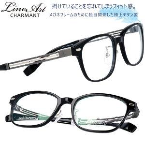 メガネ Lineart ラインアート xl1817 bk 黒 ブラック メンズ おすすめ 高級 眼鏡 知的 ビジネス かっこいい お洒落 勝負メガネ 好印象 チタン製 エクセレンスチタン 日本製 鯖江 メガネ 軽量メガネ