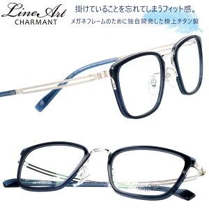 メガネ Lineart ラインアート xl1820 bl ブルー 青 メンズ おすすめ 高級 眼鏡 知的 ビジネス かっこいい お洒落 勝負メガネ 好印象 チタン製 エクセレンスチタン 日本製 鯖江 メガネ 軽量メガネ