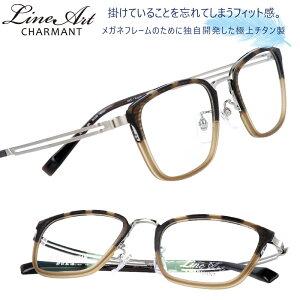 メガネ Lineart ラインアート xl1820 br ブラウン 茶色 メンズ おすすめ 高級 眼鏡 知的 ビジネス かっこいい お洒落 勝負メガネ 好印象 チタン製 エクセレンスチタン 日本製 鯖江 メガネ 軽量メガ