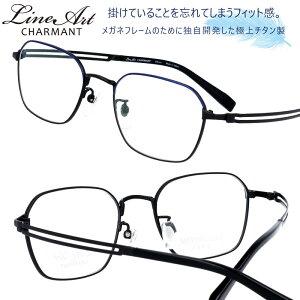 メガネ Lineart ラインアート xl1828 bk メタル ブルー ブラック メンズ おすすめ 高級 眼鏡 知的 ビジネス かっこいい お洒落 勝負メガネ 好印象 チタン製 エクセレンスチタン 日本製 鯖江 メガネ