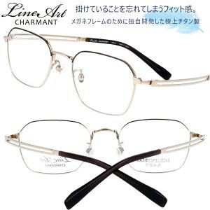 メガネ Lineart ラインアート xl1828 gd メタル ブラウン ゴールド メンズ おすすめ 高級 眼鏡 知的 ビジネス かっこいい お洒落 勝負メガネ 好印象 チタン製 エクセレンスチタン 日本製 鯖江 メガ