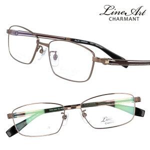 メガネ Lineart ラインアート xl1831-br ブラウン メンズ 40代 50代 60代 おすすめ 高級 眼鏡 綺麗 きれい おしゃれ お洒落 シンプル チタン製 エクセレンスチタン 日本製 鯖江 メガネ 軽量メガネ 軽