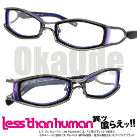 レスザンヒューマン/ OkaOde col.89C /マカオ マカオデ/ 個性的/日本製,made in japan/pank rock パンク ロック メガネ/アナーキー/人と違うメガネ,クリエイティブ,LESS THAN HUMAN/