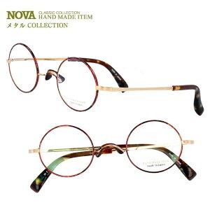 NOVA HAND MADE ITEM メタル COLLECTION ノバ ノヴァ メガネ メタルコレクション h-3107 c-8 デミブラウン 44サイズ ラウンド型 丸メガネ 丸い 眼鏡 日本製 鯖江 メガネ レトロ クラシカル made in japan