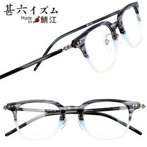 甚六作 メガネ じんろくさく izm 004 3 グレー 日本製 フレーム 越前國 甚六 鯖江 眼鏡 メンズ レディース おしゃれ 丈夫 頑丈 japan ウェリントン