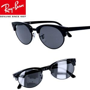 サングラス レイバン rb3946-1305b1 ブラック 黒 メタル おしゃれ かっこいい 正規品 国内正規 rayban Ray-Ban サングラス メンズ レディース ユニセックス 人気