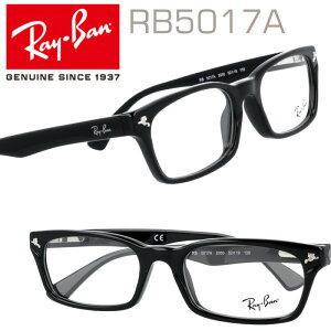 国内正規品 レイバン RX5017A-2000 5017A 2000 黒縁 bk black 伊達メガネ セルフレーム レイバン メガネ Rayban rb5017 レイバン メガネ フレーム Ray-Ban 5017a ray-ban レイバン メガネ レイバン 眼鏡