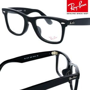 レイバン RB5121F 2000 ブラック 黒 50□20 rayban 正規品 国内正規 rayban LUXOTTICA 保証書付き RayBan レイバン 眼鏡 メガネ フレーム rb5121 レイバンロゴ フレーム ray-ban レイバン メガネ レイバン 眼鏡