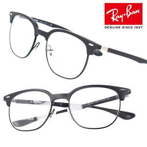 レイバン RB7186 5204 マットブラック ブラック 黒 51□19 rayban 正規品 国内正規 rayban LUXOTTICA 保証書付き RayBan レイバン 眼鏡 メガネ フレーム rb7186 レイバンロゴ フレーム レイバン ray-ban レイバ