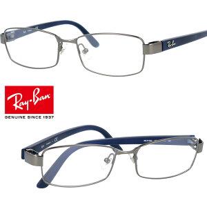 レイバン RB8726-D 1000 ガンメタ グレー 55□17 rayban 正規品 国内正規 rayban LUXOTTICA 保証書付き RayBan レイバン 眼鏡 メガネ フレーム rb8726 レイバンロゴ フレーム ray-ban レイバン メガネ レイバン
