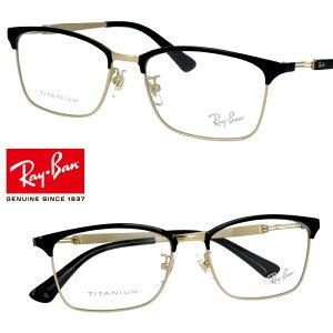 レイバン RB8751D 1198 ブラック 黒 金 ゴールド 54□17 ブロウ ブロー チタン サーモント rayban 正規品 国内正規 rayban LUXOTTICA 保証書付き RayBan レイバン 眼鏡 メガネ フレーム rb8751 レイバンロゴ