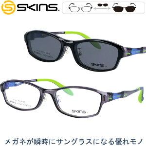 スキンズ sk-122-2 50□16 偏光サングラスレンズ付き マグネットを採用した脱着サングラス付き クリップオン メンズ レディース スポーツ 軽量 UVカット SKINS skins クリップオンサングラス スキ