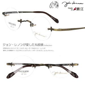 メガネ JOHN LENNON jl-1048 col.2 43サイズ アンティークゴールド チタン ジョンレノンクラシコ アイテム ラウンド 丸型 丸い 眼鏡 丸眼鏡 丸めがね 日本製 鯖江 メガネ 軽量 レトロ made in japan ジャ