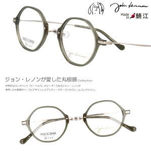 メガネ JOHN LENNON JL-6019 col.4 45サイズ カーキ セルフレーム ジョンレノンクラシコ アイテム クラウンパント 丸メガネ 丸型 丸い 眼鏡 丸眼鏡 丸めがね プラスチック セル 日本製 鯖江 メガネ 軽
