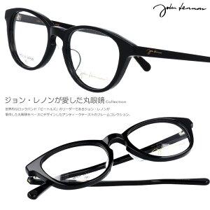 メガネ JOHN LENNON JL-6008 1 黒 ブラック 48サイズ チタン ジョンレノンクラシコ アイテムラウンド型 土日も発送可能 丸メガネ 丸い 眼鏡 レトロ系 にオススメ!一本は持っておきたい! 日本製 鯖江
