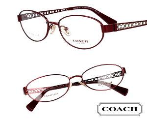 COACH コーチ hc5061td-9073 パープル 紫 ワインレッド レッド メタル マット おしゃれ ロゴ ブランド眼鏡 ブランド 眼鏡 男性 女性 レディース プレゼントに最適 メガネフレーム