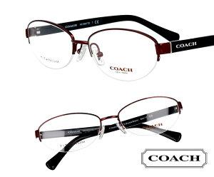 COACH コーチ hc5081td-9073 パープル ブラック 紫 黒 メタル おしゃれ ロゴ ブランド眼鏡 ブランド 眼鏡 男性 女性 レディース プレゼントに最適 メガネフレーム