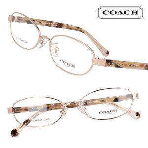 COACH コーチ hc5098td 9331 ローズゴールド 眼鏡 メガネフレーム チタン メンズ レディース 男性 女性 ロゴ ブランド お洒落 シンプル ギフト プレゼントに最適 送料無料
