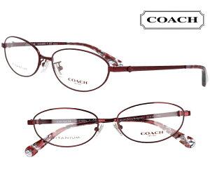 COACH コーチ hc5105td-9334 シャイニー バーガンディー ダークレッド 赤 光沢 おしゃれ ロゴ ブランド眼鏡 ブランド 眼鏡 男性 女性 レディース プレゼントに最適 メガネフレーム