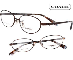 COACH コーチ hc5105td-9335 茶色 シャイニー ブラウン こげ茶 ダークブラウン 光沢 おしゃれ ロゴ ブランド眼鏡 ブランド 眼鏡 男性 女性 レディース プレゼントに最適 メガネフレーム
