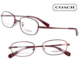 COACH コーチ hc5109td-9334 シャイニー バーガンディー 赤 ダークレッド 光沢 おしゃれ ロゴ ブランド眼鏡 ブランド 眼鏡 男性 女性 レディース プレゼントに最適 メガネフレーム