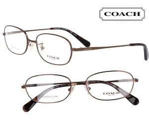 COACH コーチ hc5109td-9343 茶 こげ茶 シャイニー ブラウン ダークブラウン 光沢 おしゃれ ロゴ ブランド眼鏡 ブランド 眼鏡 男性 女性 レディース プレゼントに最適 メガネフレーム