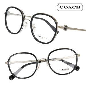 COACH コーチ hc5129 5002 ブラック シルバー 眼鏡 メガネ フレーム メンズ レディース 男性 女性 ロゴ 有名ブランド お洒落 シンプル クラシック ギフト プレゼントに最適 送料無料