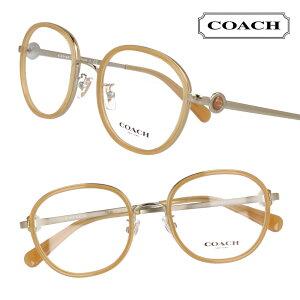 COACH コーチ hc5129 5647 オレンジ ゴールド 眼鏡 メガネ フレーム メンズ レディース 男性 女性 ロゴ 有名ブランド お洒落 シンプル クラシック ギフト プレゼントに最適 送料無料