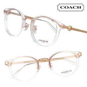 COACH コーチ hc5133d 5111 クリア ゴールド 眼鏡 メガネ フレーム メンズ レディース 男性 女性 ロゴ 有名ブランド お洒落 シンプル クラシック ギフト プレゼントに最適 送料無料