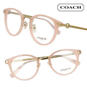 COACH コーチ hc5133d 5113 ピンクベージュ ゴールド 眼鏡 メガネ フレーム メンズ レディース 男性 女性 ロゴ 有名ブランド お洒落 シンプル クラシック ギフト プレゼントに最適 送料無料