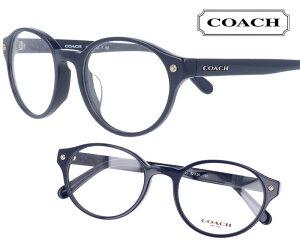 COACH コーチ hc6099d-5422 紺 ネイビー 丸メガネ おしゃれ ロゴ ブランド眼鏡 ブランド 眼鏡 男性 女性 レディース プレゼントに最適 メガネフレーム