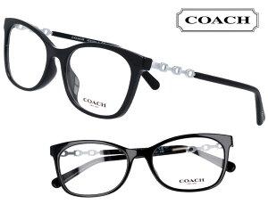 COACH コーチ hc6127u-5002 ブラック 黒 シルバー おしゃれ ロゴ ブランド眼鏡 ブランド 眼鏡 男性 女性 レディース プレゼントに最適 メガネフレーム