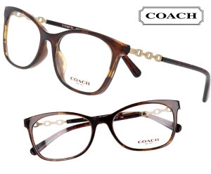 COACH コーチ hc6127u-5120 ブラウンデミ こげ茶 茶色 ゴールド おしゃれ ロゴ ブランド眼鏡 ブランド 眼鏡 男性 女性 レディース プレゼントに最適 メガネフレーム