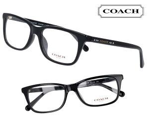 COACH コーチ hc6136u-5002 ブラック 黒 おしゃれ ロゴ ブランド眼鏡 ブランド 眼鏡 男性 女性 レディース プレゼントに最適 メガネフレーム