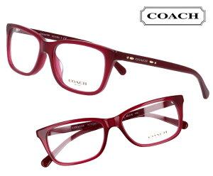 COACH コーチ hc6136u-5526 オーベルジーヌ 濃い赤 赤紫 おしゃれ ロゴ ブランド眼鏡 ブランド 眼鏡 男性 女性 レディース プレゼントに最適 メガネフレーム