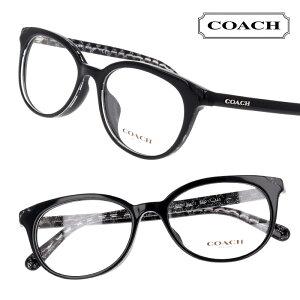 COACH コーチ hc6149f 5582 ブラック 黒 眼鏡 メガネフレーム プラスチック メンズ レディース 男性 女性 ロゴ ブランド お洒落 可愛い シンプル ギフト プレゼントに最適 送料無料
