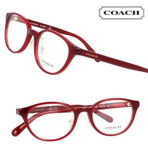 COACH コーチ hc6152d 5029 レッド 赤 おしゃれ ロゴ ブランド眼鏡 ブランド 眼鏡 男性 女性 レディース プレゼントに最適 メガネフレーム かわいい カワイイ