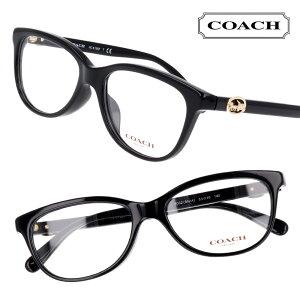COACH コーチ hc6155f 5002 ブラック 黒 眼鏡 メガネフレーム プラスチック メンズ レディース 男性 女性 ロゴ ブランド お洒落 シンプル ギフト プレゼントに最適 送料無料