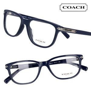 COACH コーチ hc6165u 5635 ネイビー 紺 ロゴ ブランド眼鏡 ブランド 眼鏡 メガネフレーム プラスチック 男性 メンズ おしゃれ プレゼントに最適