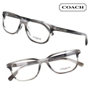 COACH コーチ hc6165u 5637 グレーササ 灰色 ロゴ ブランド眼鏡 ブランド 眼鏡 メガネフレーム プラスチック 男性 メンズ おしゃれ