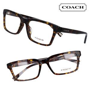 COACH コーチ hc6169u 5120 ブラウンデミ 茶 ロゴ ブランド眼鏡 ブランド 眼鏡 メガネフレーム プラスチック 男性 メンズ おしゃれ