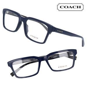 COACH コーチ hc6169u 5635 ネイビー 紺 ロゴ ブランド眼鏡 ブランド 眼鏡 メガネフレーム プラスチック 男性 メンズ おしゃれ