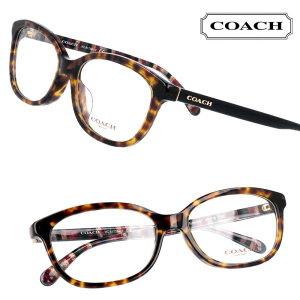 COACH コーチ hc6173f 5120 ブラウン べっ甲 おしゃれ ロゴ ブランド眼鏡 ブランド 眼鏡 男性 女性 レディース プレゼントに最適 メガネフレーム かわいい カワイイ