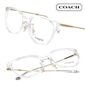 COACH コーチ hc6175d 5111 クリア 眼鏡 メガネフレーム プラスチック メンズ レディース 男性 女性 ロゴ ブランド お洒落 シンプル ギフト プレゼントに最適 送料無料