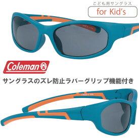 子供用サングラス コールマン CKS02-3 COLEMAN kids サングラス キッズサングラス 小学生 サングラス 中学生 サングラス UVカット メンズ レディース 男女兼用 紫外線カット 子供 こども スポーツサングラス