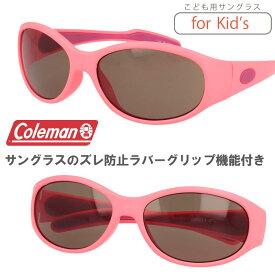 子供用サングラス コールマン CKS03-1 COLEMAN kids サングラス キッズサングラス 小学生 サングラス 中学生 サングラス UVカット メンズ レディース 男女兼用 紫外線カット 子供 こども スポーツサングラス