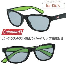 子供用サングラス コールマン CKS06-1 COLEMAN kids サングラス キッズサングラス 小学生 サングラス 中学生 サングラス UVカット メンズ レディース 男女兼用 紫外線カット 子供 こども スポーツサングラス こども サングラス 薄い色